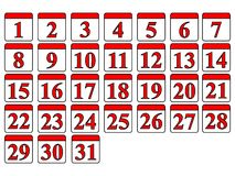 通用的日历 向量例证