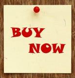 通知书面购买现在 免版税库存图片