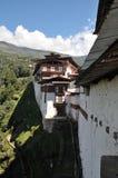 通萨Dzong,通萨,不丹 免版税图库摄影
