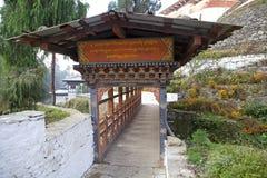 通萨Dzong,通萨,不丹 免版税库存图片