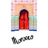 速写门在有水彩的摩洛哥 免版税库存照片