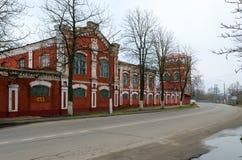 造纸厂1870,多布鲁什,白俄罗斯大厦复合体  免版税库存图片