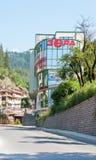 建造者 斯莫梁镇的建筑学罗多彼州山的 图库摄影