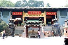 道士寺庙 免版税图库摄影