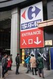 道路交叉点入口郑州 库存照片