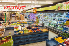 道路交叉点超级市场 库存照片