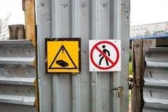道路工程标志 库存图片