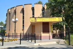 索道驻地在Svetlogorsk,俄罗斯 库存图片