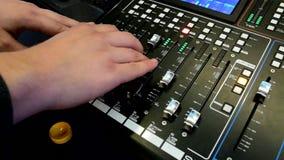 遥远的DJ控制容量和品质优良 股票录像