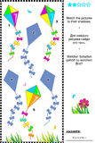 遮蔽比赛的比赛-风筝 免版税库存照片
