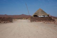 避难所在沙漠 库存照片