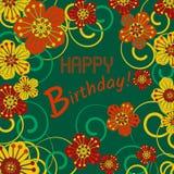 邀请和祝贺的卡片 生日 用花装饰 免版税图库摄影