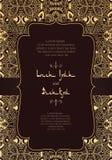 邀请阿拉伯语 免版税库存图片