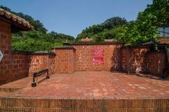 那个nanyuan :撤退和健康土地  库存照片