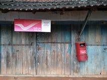 邮局 库存照片