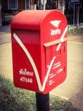 邮政箱子 库存照片