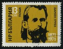 邮票保加利亚 免版税库存图片
