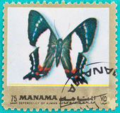 邮票在阿联酋打印了 免版税图库摄影