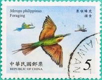 邮票在Chaina打印了 免版税库存照片