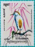 邮票在R打印了 P 柬埔寨 免版税库存图片