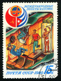 邮票苏联1980年 免版税图库摄影