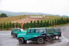 郎Biang山,大叻,在越南 图库摄影