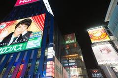 都市场面在大阪,日本 免版税库存图片