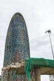 都市桥梁的爆破在巴塞罗那 库存照片