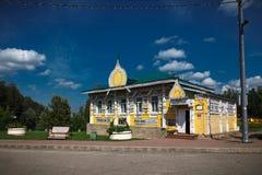 都市生活Uglich,俄罗斯博物馆  免版税库存图片