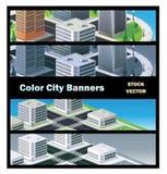 都市的大厦 免版税库存图片
