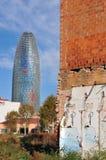 都市的对比 库存图片