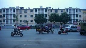 都市镇繁忙的公路交通,中国中国人民 股票视频