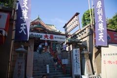 都市风景东京地平线 免版税库存图片