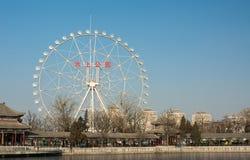 都市风景在Tianj弗累斯大转轮水公园(shuishang公园) 库存图片