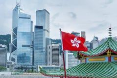 都市风景香港 图库摄影