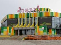 鄂木斯克状态马戏 免版税图库摄影
