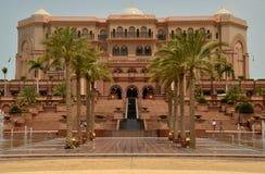 酋长管辖区宫殿,阿布扎比,阿拉伯联合酋长国 免版税库存图片