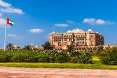 酋长管辖区宫殿,阿布扎比,阿联酋 免版税图库摄影