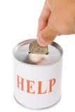 配件箱帮助 免版税库存图片