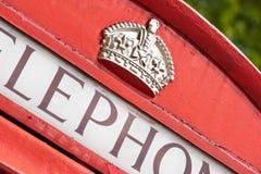 配件箱红色电话 库存照片