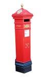 配件箱老过帐维多利亚女王时代的著名人物 库存照片