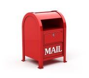 配件箱邮件 向量例证