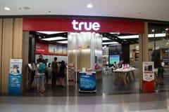 配齐在中央节日Chiangmai里面的商店 免版税库存照片