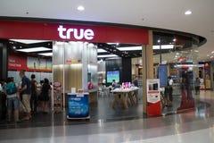 配齐在中央节日Chiangmai里面的商店 免版税库存图片