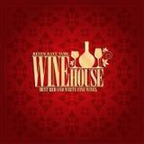 酒房子葡萄酒设计卡片 免版税库存图片