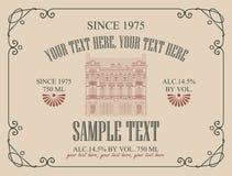 酒的标签与减速火箭的样式的老房子 库存图片
