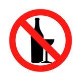 酒精不唱传染媒介 库存照片