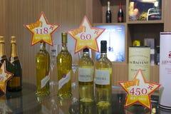 酒精减价 库存图片