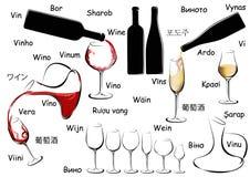 酒设置了用词酒用不同的语言 传染媒介illustrat 免版税库存图片