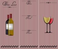 酒类一览表 免版税图库摄影